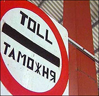 Таможенные правила России / Travel.Ru / Страны / Россия